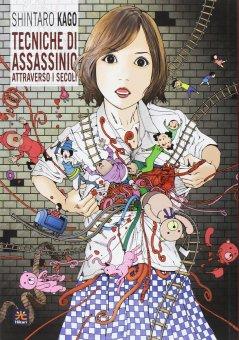 2 shintaro kago proprio come l'enigmista di saw gioca con i soggetti delle sue opere, relegati